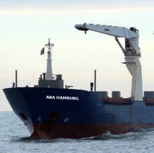 ARA Hamburg